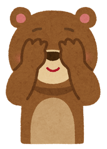 inaiinaibaa_bear1